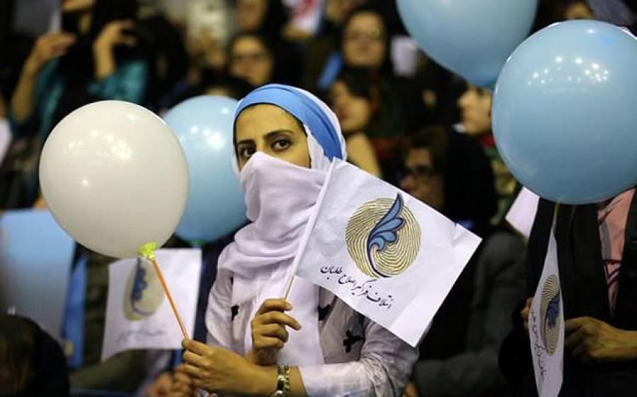 سعودی عرب کے بعد ایران میں بھی لڑکیوں کو کھلی چھٹی مل گئی، سال کے آخر میں سال کی سب سے بڑی خبر آگئی