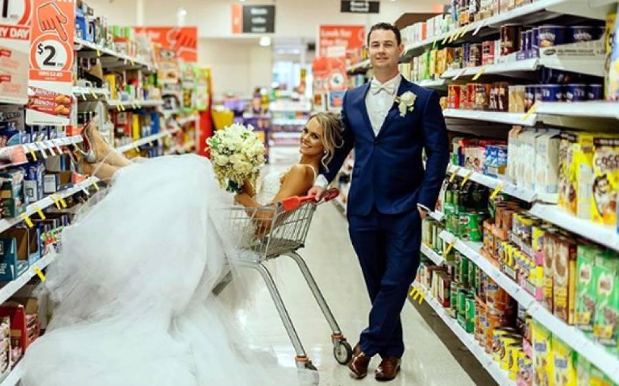 یہ جوڑا شادی کرتے ہی سیدھا ڈیپارٹمنٹ سٹور میں کیوں پہنچ گیا؟ وجہ آپ سوچ بھی نہیں سکتے