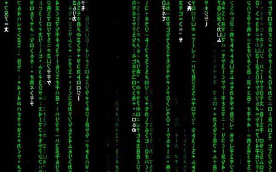 آپ نے Matrix فلم تو دیکھی ہوگی لیکن کیا آپ کو معلوم ہے اس کے دوران سکرین پر آنے والے ان الفاظ کا دراصل کیا مطلب ہے؟ پہلی مرتبہ حقیقت منظر عام پر، جواب ایسا جو کسی نے آج تک سوچا بھی نہ تھا
