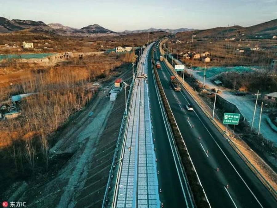 چین نے دنیا کی سب سے پہلی بجلی بنانے والی سڑک آزمائش کیلئے کھول دی