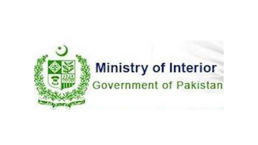 وزارت داخلہ نے ممنوعہ بور کے خود کار اسلحہ کے لائسنس معطل کردئیے ،غیرممنوعہ میں تبدیل کرانے کےلیے31 جنوری کی ڈیڈ لائن مقرر