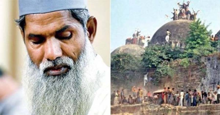 'اب میں 100مساجد تعمیر کروں گا کیونکہ۔۔۔' بابری مسجد شہید کرنے والے اس شخص نے اسلام قبول کر کے سب سے بڑا اعلان کردیا