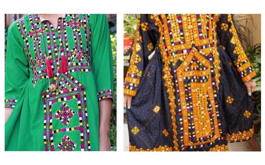 بلوچی کپڑے،ثقافت اور فیشن ساتھ ساتھ