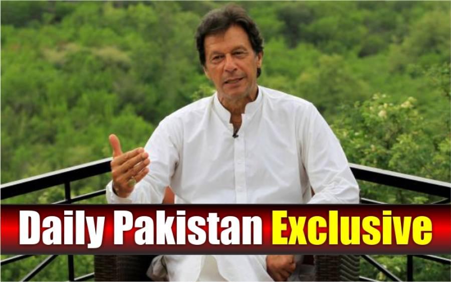 عمران خان کی بشری بی بی سے تیسری خفیہ شادی کہاں ہوئی ،گواہ کون کون تھے اور حق مہر کتنا تھا ؟تمام تفصیلات سامنے آ گئیں