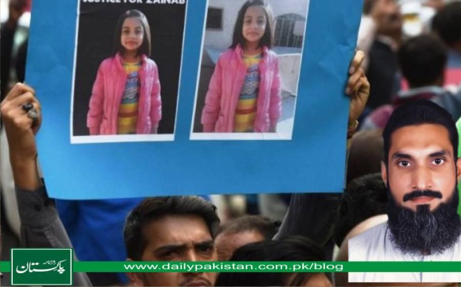 ڈی پی او قصور نے کوڑھے کے ڈھیر پر زینب کی لاش دیکھتے ہی ایسی بات کہی کہ لوگوں کے تن بدن میں آگ لگ گئی