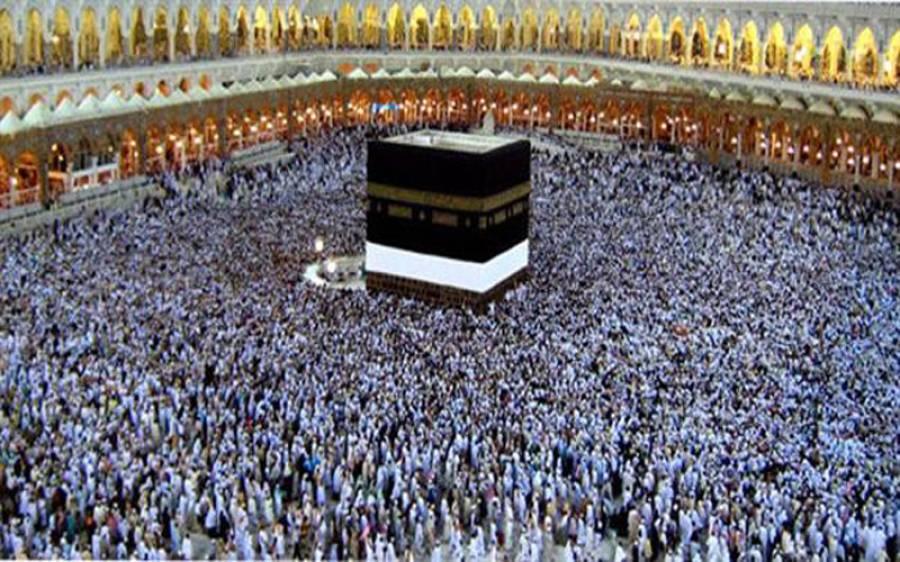 حج بیت اللہ کے لئے کل سے درخواستیں وصول کی جائیں گی : وزارت مذہبی امور