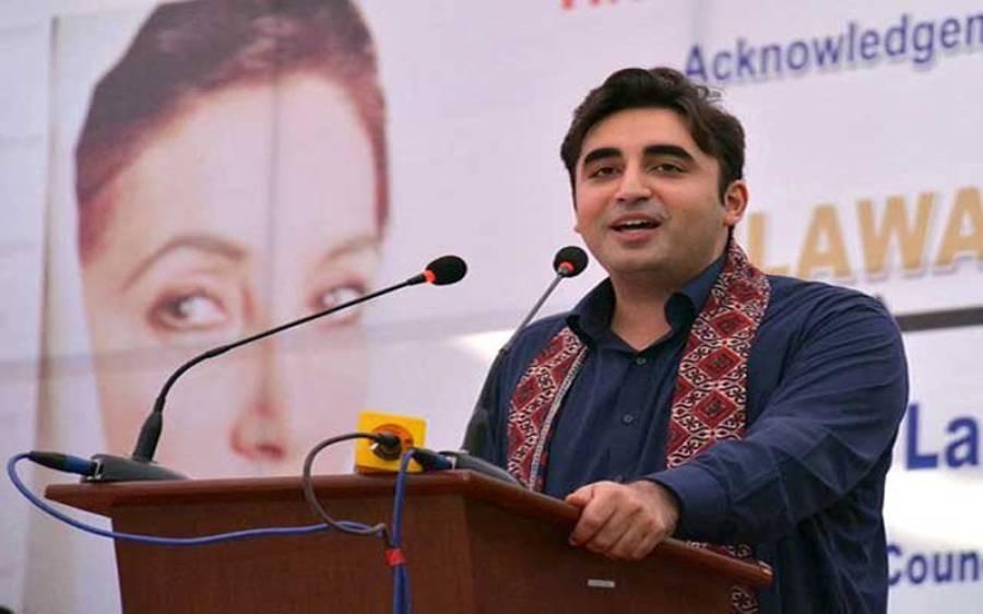 تحریک انصاف کی قیادت دماغ پر زور نہ ڈالے، ہم سیاست سکھا دیں گے: بلاول بھٹو