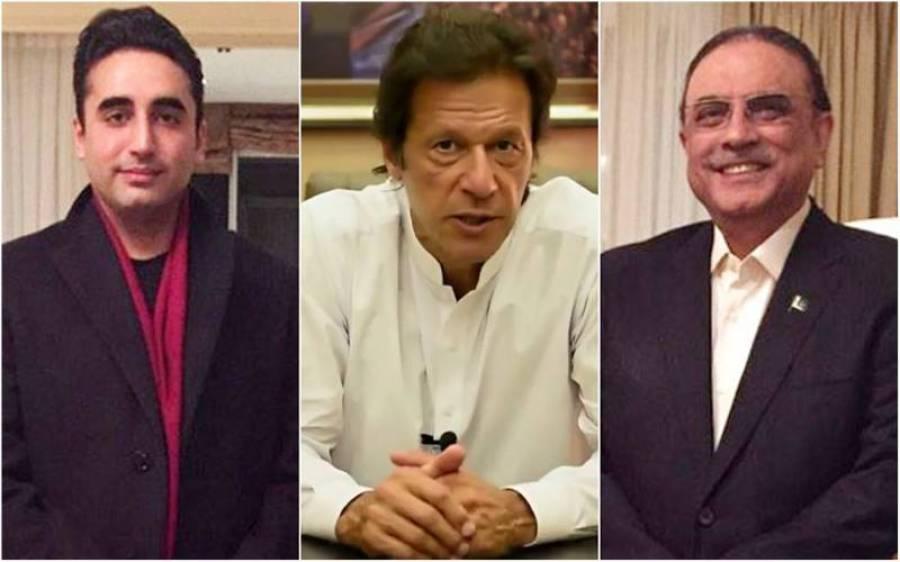 عمران خان اور آصف زرداری میں رابطہ کا انکشاف، بلاول کی تنقید سے معاملہ خراب ہوا، خبررساں ایجنسی کا دعویٰ