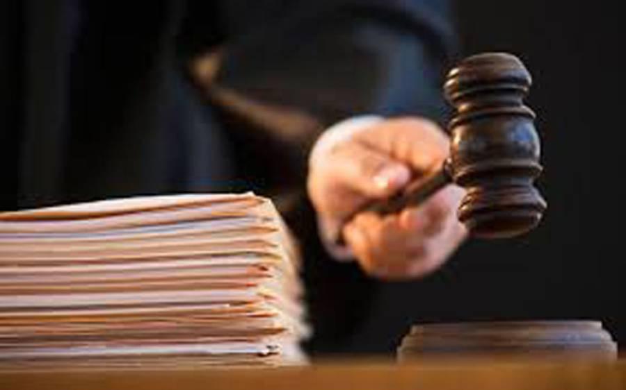ڈرگ ٹربیونل نے عطائی ڈاکٹر کو 2سال قید ،90ہزار روپے جرمانہ کی سزا سنا دی
