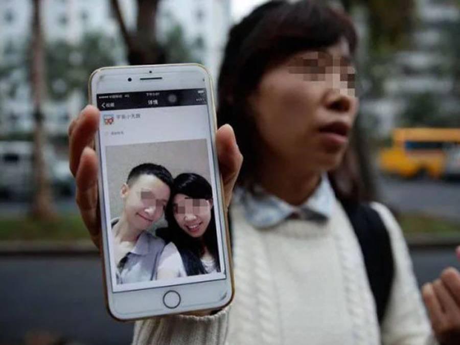 انٹرنیٹ پر دوستی اور محبت، کئی سالوں کے معاشقے کے بعد چینی لڑکی کا محبوب اچانک غائب لیکن پھر ایک دن اس کی ایسی چیز خاتون کے ہاتھ لگ گئی کہ دیکھتے ہی زندگی کا سب سے بڑا جھٹکا لگ گیا