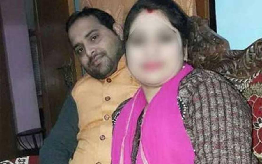 اس بھارتی خاتون کو عین وقت پر شوہر نے ایسی بات کہہ دی کہ غصے میں آکر اپنی جان ہی لے لی، ایسی کیا بات تھی؟ جان کرآپ کو بھی بے حد حیرت ہوگی