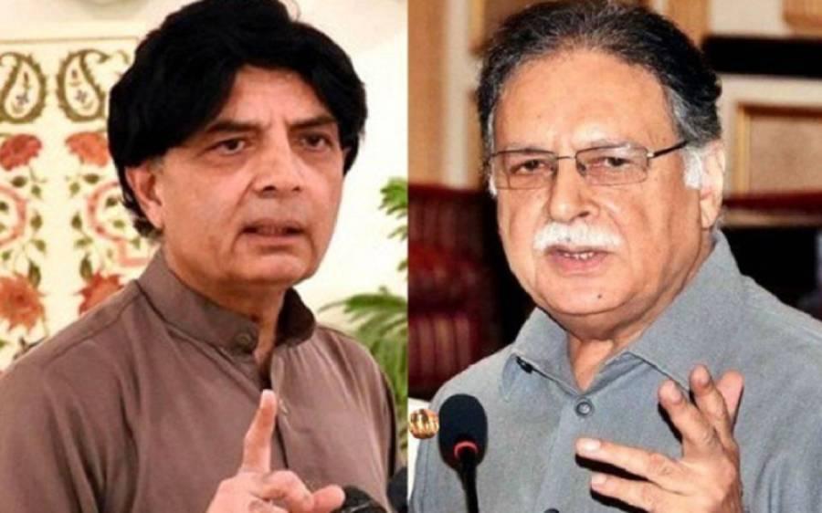 چودھری نثار اور پرویز رشید میں لفظی جنگ،سابق وفاقی وزیر داخلہ کے حامیوں کا آج احتجاج کا اعلان