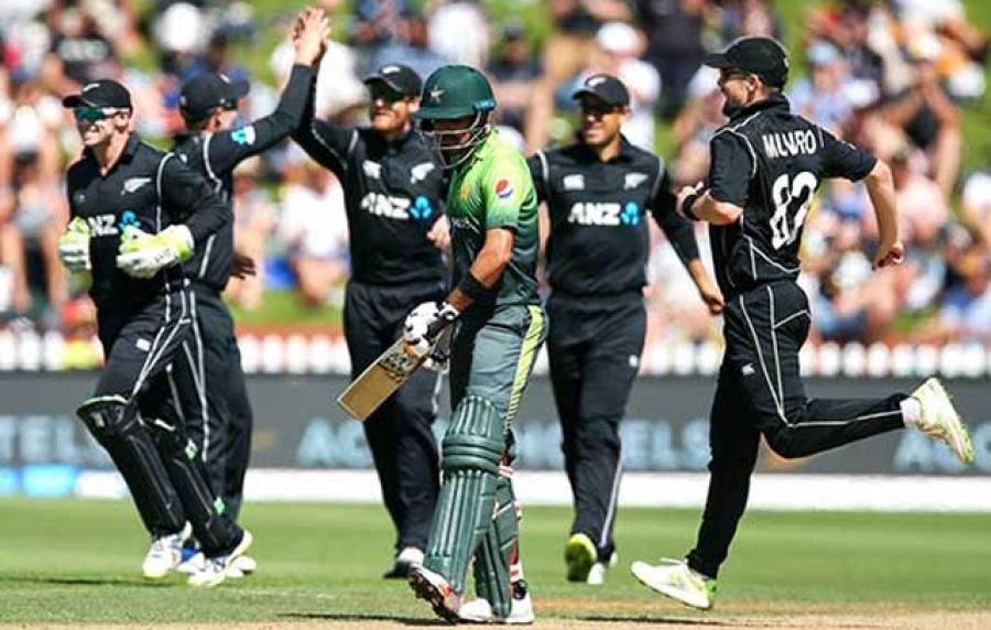 نیوزی لینڈ نے کتنے سالوں بعد پاکستان کو ون ڈے سیریز میں کلین سویپ کیا؟ شرمناک تفصیلات جان کر قوم کیساتھ ساتھ سابق کھلاڑیوں کے سر بھی شرم سے جھک جائیں گے