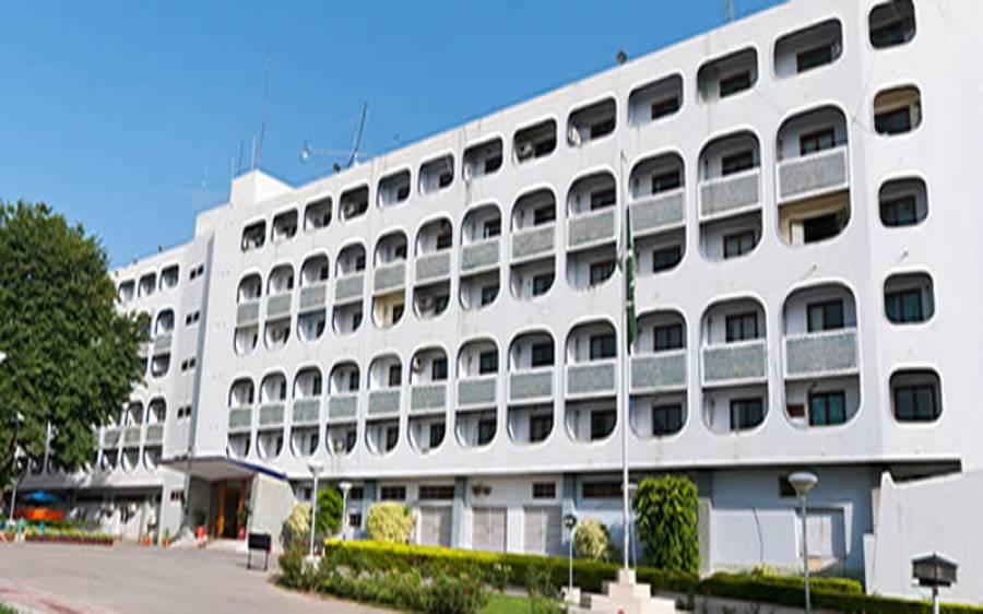 ایل او سی پر بھارتی جارحیت، ڈپٹی ہائی کمشنر کی ہفتے میں تیسری بار دفتر خارجہ طلبی