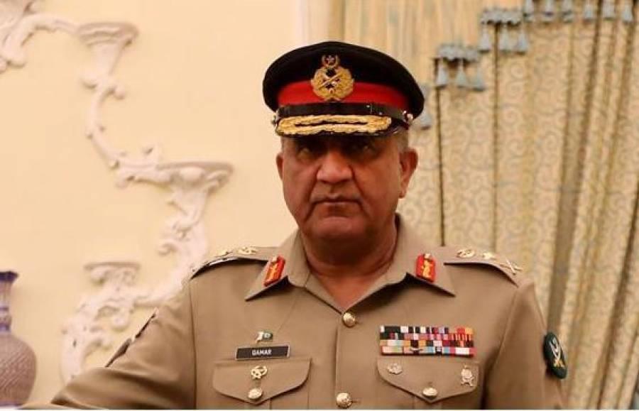 آرمی چیف نے 10 دہشت گردوں کی سزائے موت کی توثیق کر دی