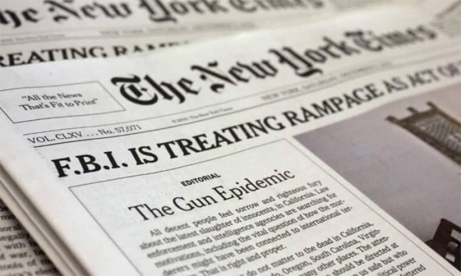 وہ معروف اخبار جس کے فرنٹ پیج پر 102 سال تک ایک ہی غلطی روز چھپتی رہی لیکن پھر وہ پکڑی کیسے گئی؟ جان کر آپ ہنس ہنس کر اپنی کرسی سے گر پڑیں گے