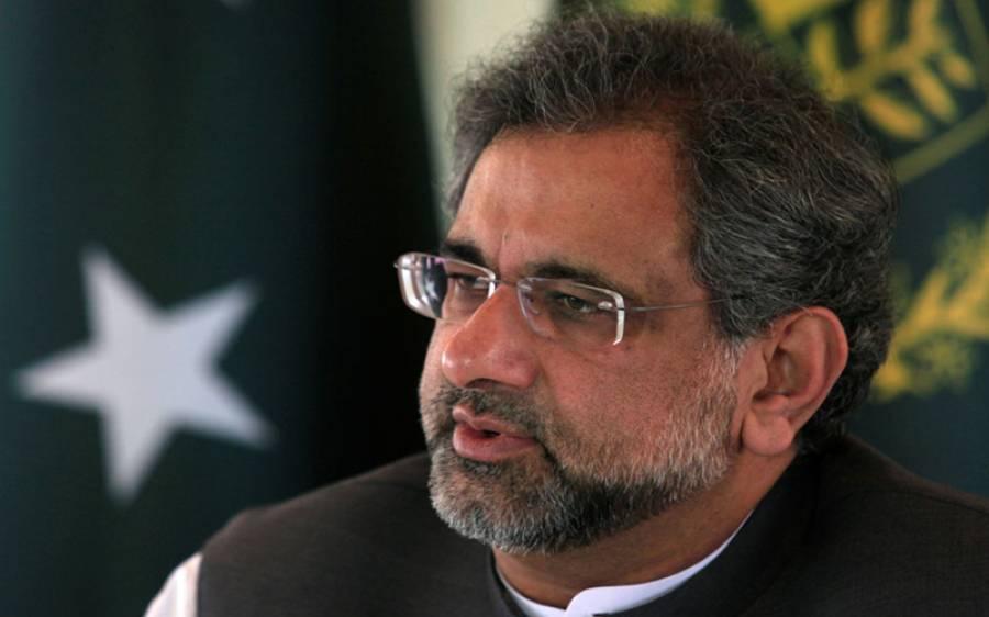 طاہر القادری پاکستانی شہری نہیں ، سیاسی افرا تفری پھیلانے اور پارلیمنٹ کے خلاف دشنام طرازی کرنے پر سپریم کورٹ سوموٹو ایکشن لے: شاہد خاقان عباسی