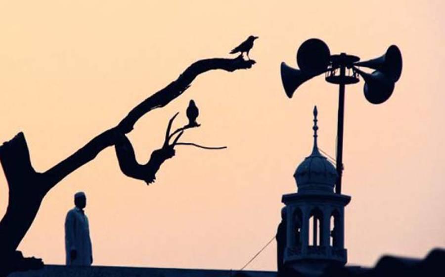 بھارت ،مساجد،عبادت گاہوں میں لاؤڈ سپیکر کے استعمال کی مشروط اجازت