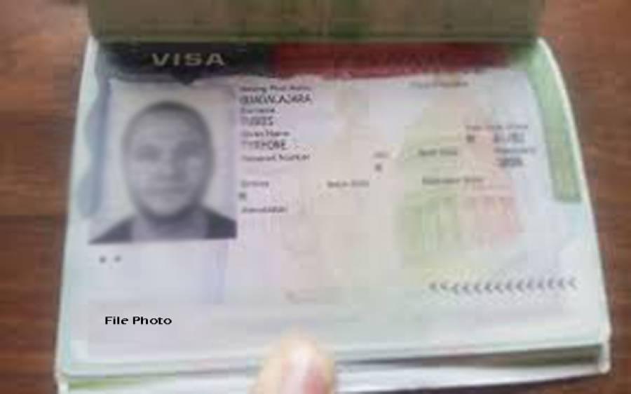 حکومتِ پاکستان نے ویزا پالیسی نرم کردی