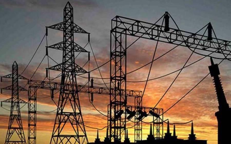 سری لنکا اور چین مل کر سری لنکا میں بجلی گھر کی تعمیر کریں گے