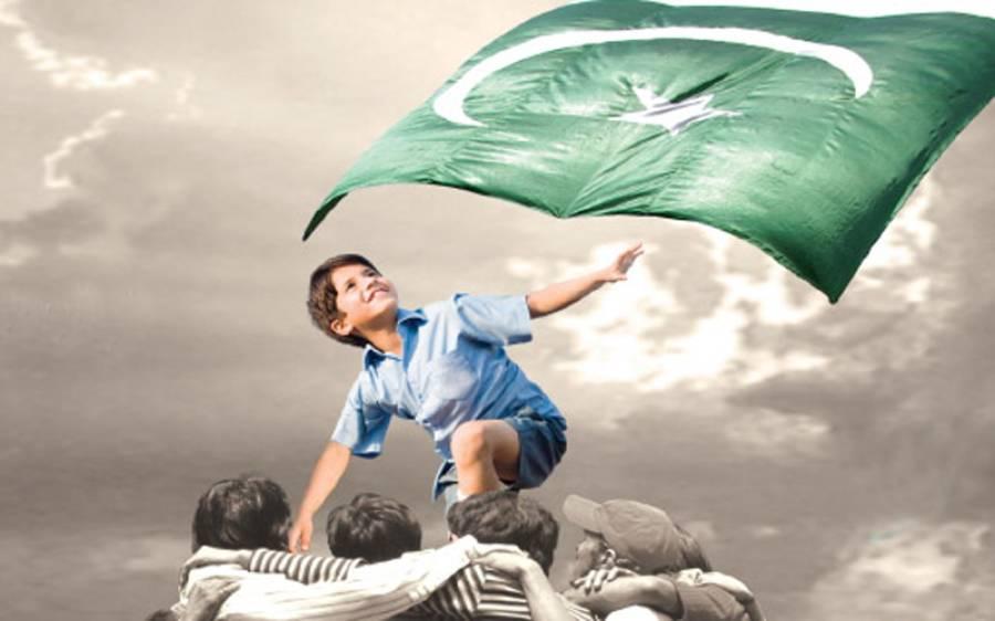 پاکستان بارے نئے سال کی حیرت انگیز پیشن گوئیاں