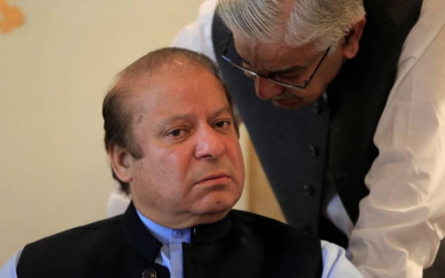 نوازشریف دو روزہ دورے پر کراچی پہنچ گئے