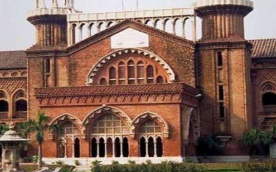 لاہور ہائیکورٹ:جاتی امرا، وزیراعلیٰ ہاﺅس سمیت دیگر مقامات پر رکاوٹوں کیخلاف درخواست پر پنجاب حکومت کو نوٹس جاری