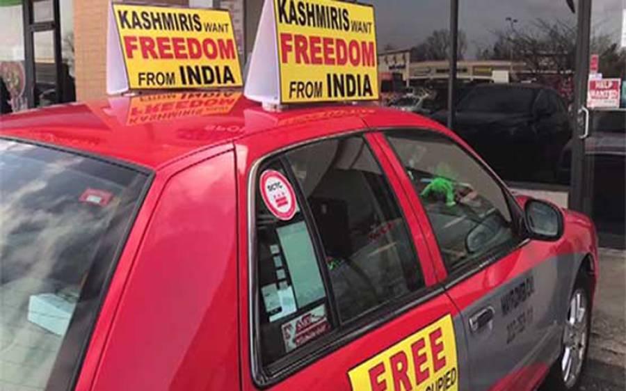 لندن کے بعد امریکہ میں بھی فری خالصتان، کشمیر اور ناگالینڈ مہم شروع، بھارتی حکام کی نیندیں حرام