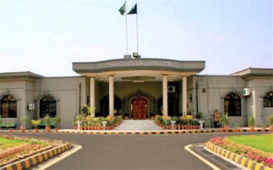 اسلام آباد ہائیکورٹ، ممنوعہ بور کے اسلحہ لائسنس پر پابندی کا آرڈر معطل،حکم امتناع جاری