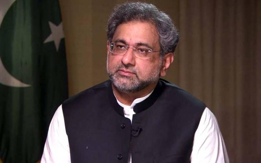 وزیر اعظم شاہد خاقان عباسی کا میرہزارخان کی ہلاکت پر اظہار افسوس