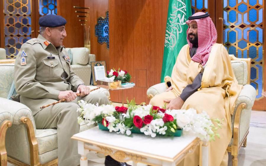 آرمی چیف کی سعودی ولی عہد اور بری فوج کے سربراہ سے ملاقاتیں، باہمی امور پر تبادلہ خیال ہوا: عرب نیوز ایجنسی