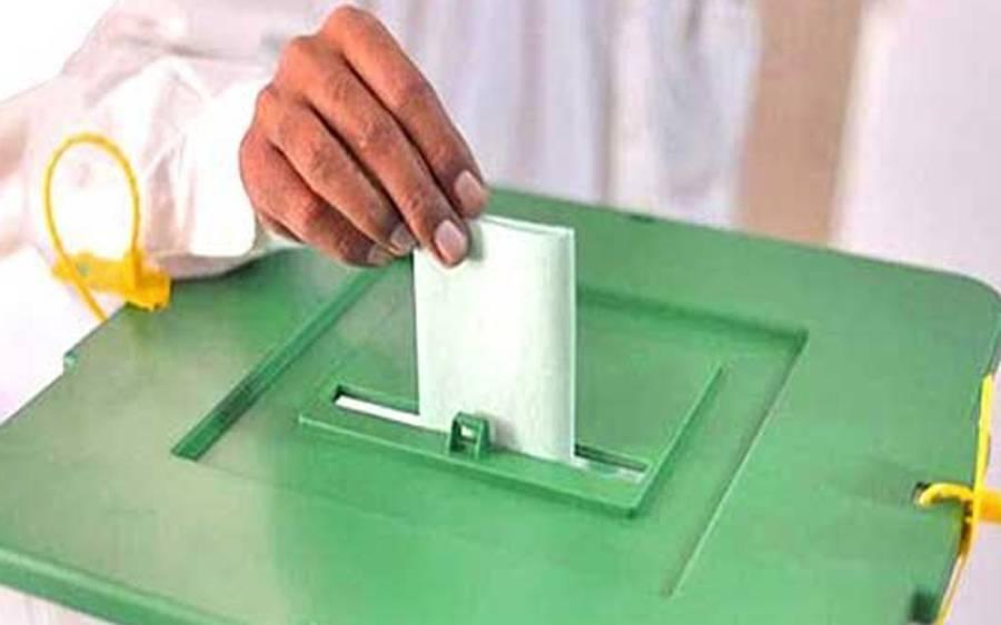 قومی انتخابات سے پہلے کیا سیاسی کھیل رچائے جارہے ہیں؟