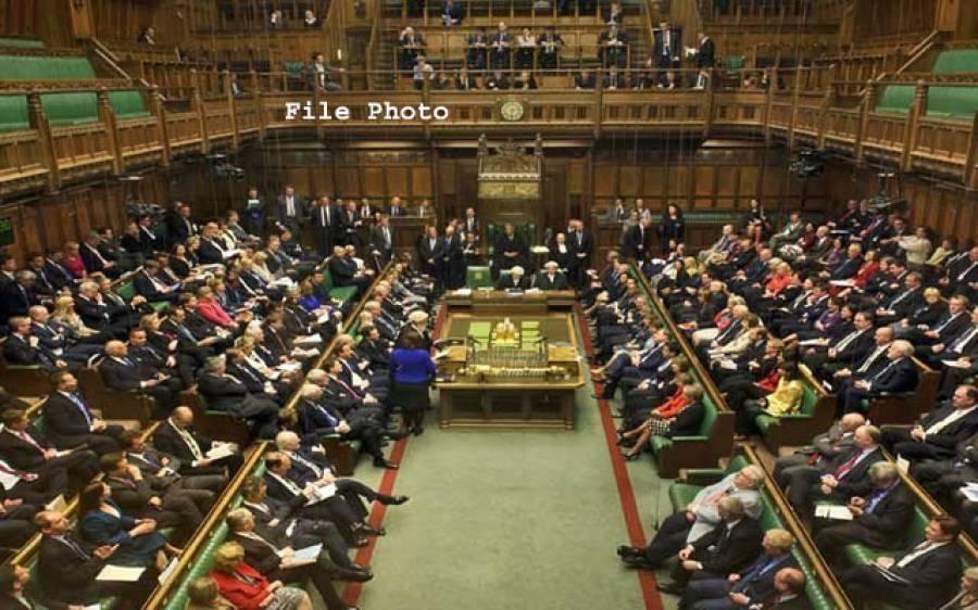 برطانوی پارلیمنٹ میں کام کرنے والے ہر 5 میں سے ایک فرد کو جنسی ہراساں کیے جانے کا انکشاف