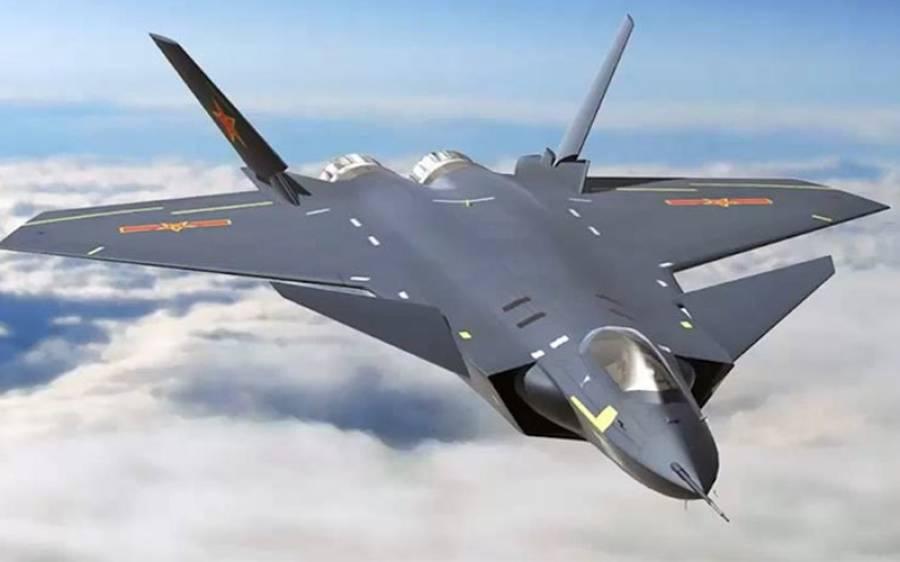 چین نے جے 20 سٹیلتھ لڑاکا طیارہ کوفضائیہ کا حصہ بنا دیا