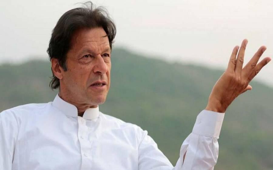 حکومت نے ایل این جی معاہدہ چھپایا' عمران خان