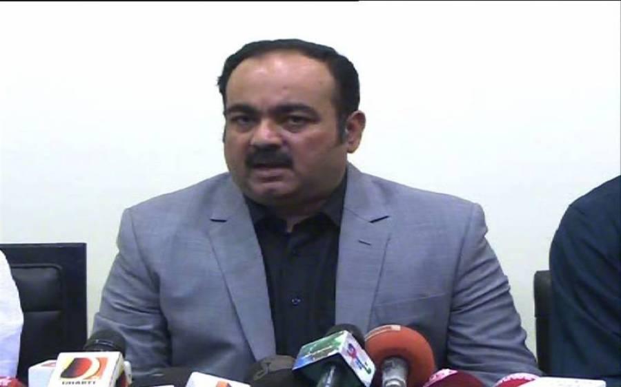 رابطہ کمیٹی اور سربراہ کو استعفے کی پیشکش کردی،ثالثی ناکام رہی تو اپنے لئے کوئی فیصلہ کروں گا، خواجہ اظہار الحسن