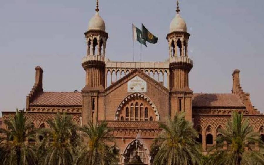 کاشتکاروں کو گنے کی سرکاری قیمت ادا نہ کرنے کیخلاف جماعت اسلامی کی درخواست پر لاہور ہائیکورٹ نے فیصلہ محفوظ کرلیا