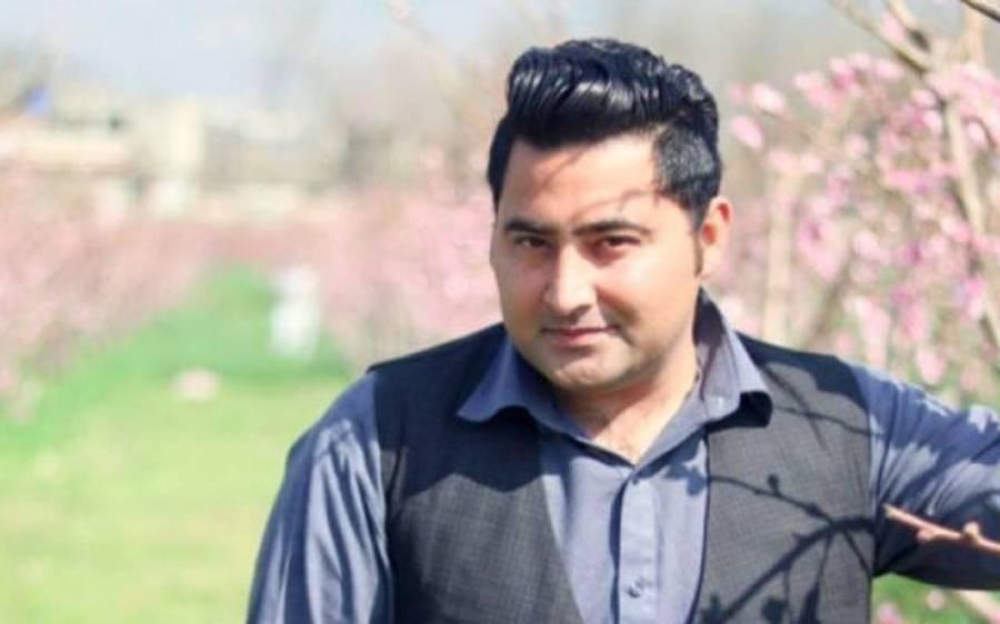 مشال قتل میں سزا کے خلاف احتجاجی ریلی نکالی گئی