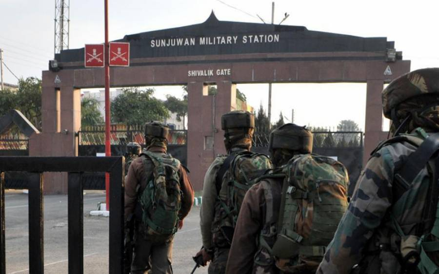 بھارت کی فوجی چھاؤنی پر مجاہدین کا حملہ، 2اہلکار ہلاک، کرنل سمیت 6 زخمی