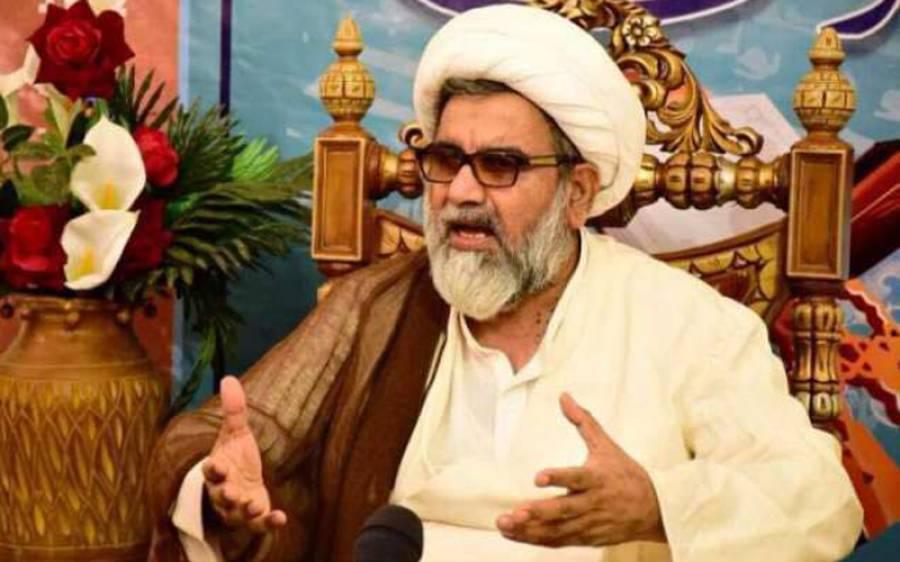 خیبر حکومت عوام کو تحفظ دینے میں ناکام ہوچکی،ڈی آئی خان کو فوج کے حوالے کیاجائے:علامہ ناصر عباس جعفری