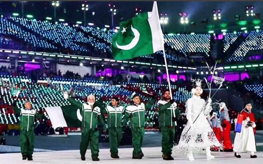 """جنوبی کوریا """"ونٹر اولمپکس2018""""، پاکستان سکائرز کا دستہ پہنچ گیا"""