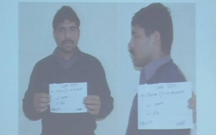 زینب قتل کیس، ملزم عمران پر فرد جرم 12فروری کو عائد کی جائے گی