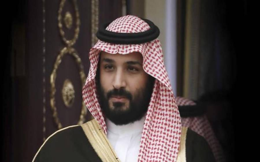 سعودی عرب میں فرسٹ ڈویژن لیگ شہزادہ محمد بن سلمان کے نام سے موسوم