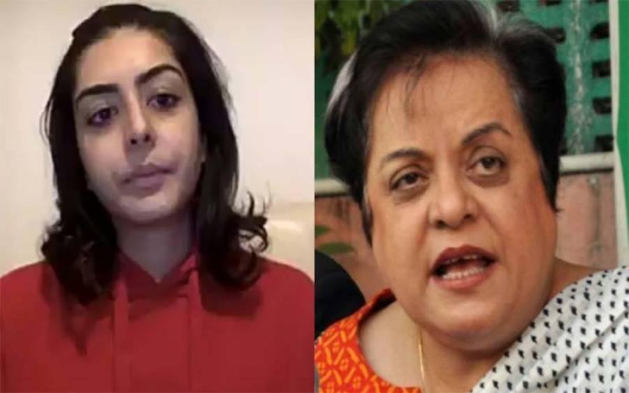 شیریں مزاری کی بیٹی ایمان زینب مزاری نے پہلی مرتبہ ٹویٹر پر ایسا پیغام جاری کر دیا کہ پاک فوج بھی داد دیئے بغیر نہ رہ پائے گی