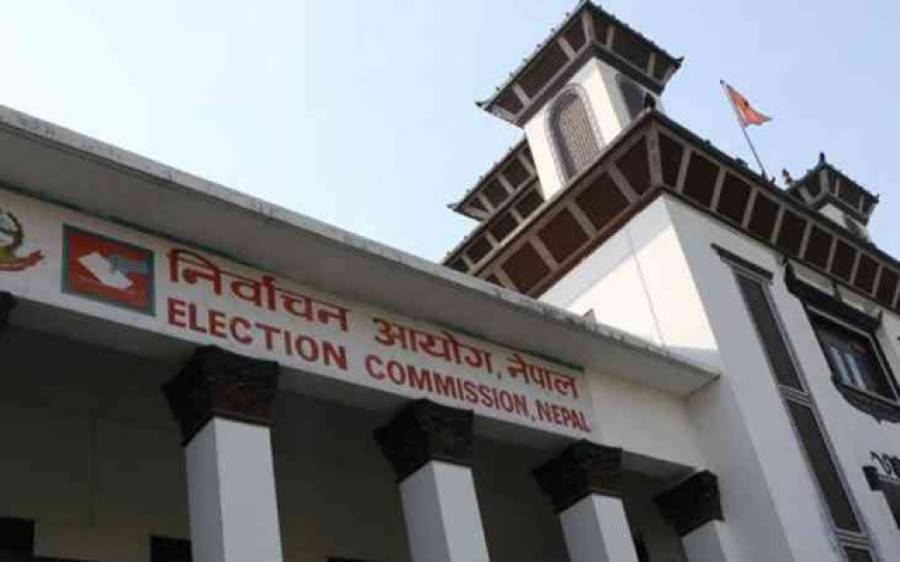 اگلی حکومت کمیونسٹ پارٹیوں کا وہ اتحاد بنائے جس نے پارلیمانی الیکشن میں حصہ لیا تھا:نیپالی الیکشن کمیشن