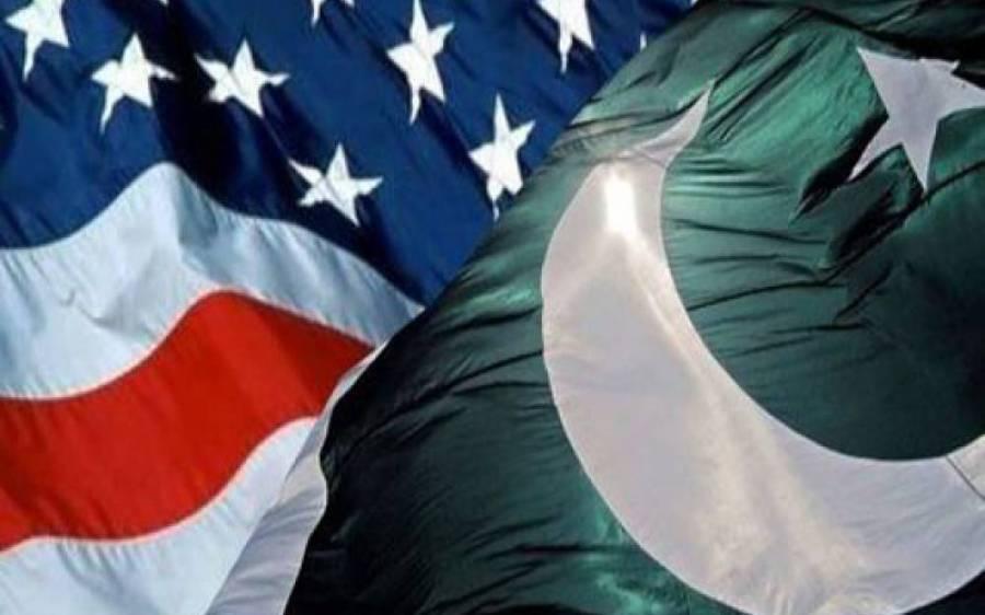 'افغان جنگ کا جلد خاتمہ چاہتے ہو تو اس چیز کے پیسے دے دو' پاکستان نے امریکہ کو افغان جنگ سے پیچھا چھڑانے کا سب سے سستا نسخہ بتادیا