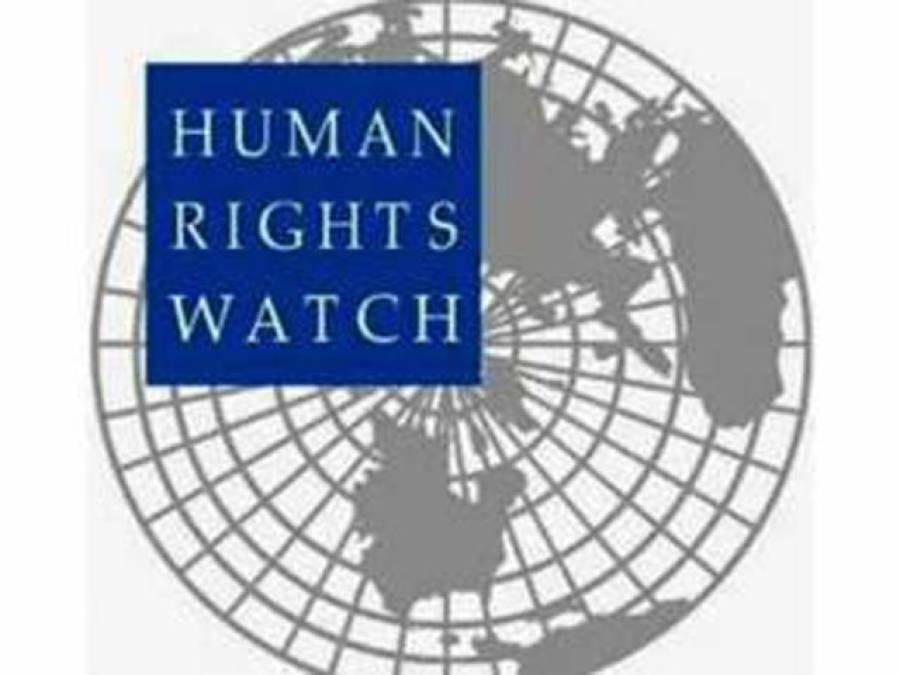 کرد پولیس نے داعش کے سیکڑوں جنگجوؤں کو موت کی سزائیں دیں:ہیومن رائٹس