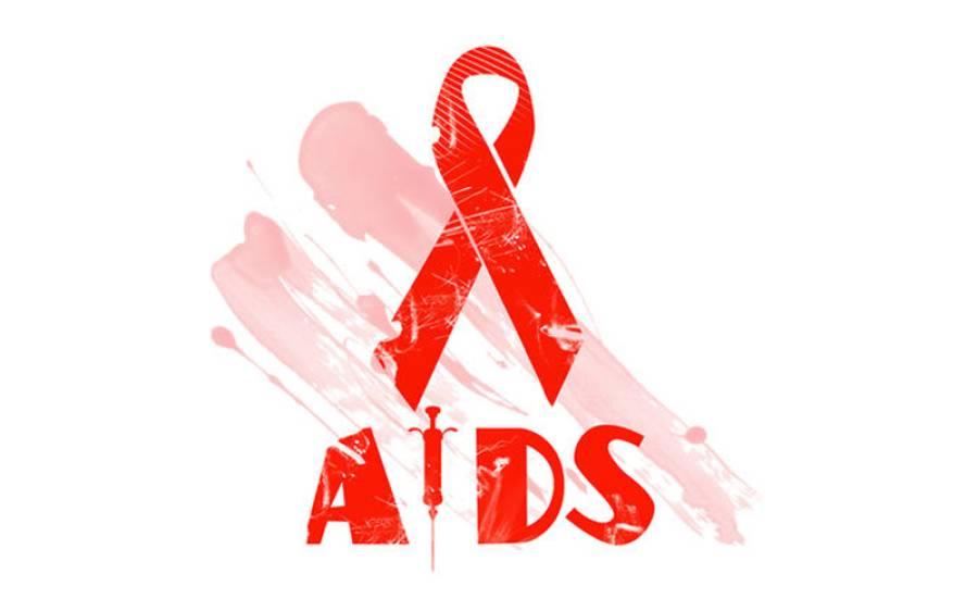 وہ گاؤں جہاں ایڈز وباء کی طرح پھیلنے لگا، درجنوں طے شدہ شادیاں منسوخ کردی گئیں کیونکہ۔۔۔