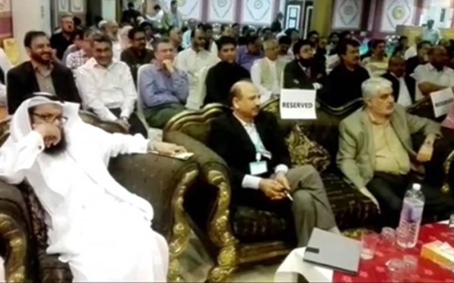 پاکستان ویلفیئر سوسائٹی جدہ کی 12ویں سالانہ تقریب