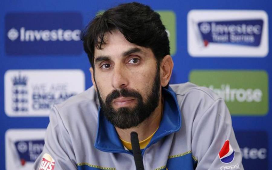 کرکٹ کھیلنے کا پہلے سے زیادہ مزا آ رہا ہے :مصباح الحق